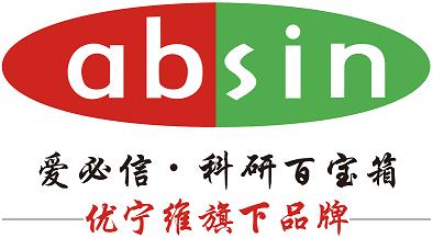 爱必信(上海)生物科技无限公司 logo